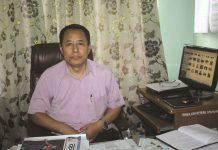 Raju Gurung photo