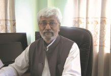 Prof. Indra Prasad Tiwari (PhD)