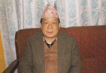 Er. Lekh Bahadur Gurung photo