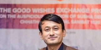 Bigyan Shrestha photo