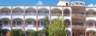 Tilottama Campus