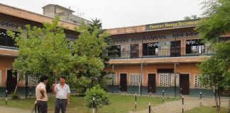 Parijiat English Secondary School