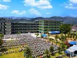 Motherland Secondary School