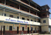 Suryodaya English Boarding Secondary School