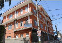 Nepal Open University