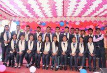 Gyandeep College