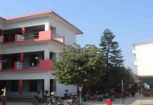 Sungava College