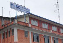 Madan Bhandari University