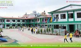 Aksharaa School