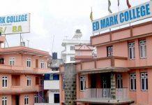 Ed Mark College