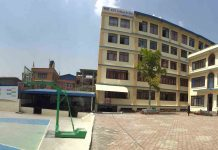 Kist College